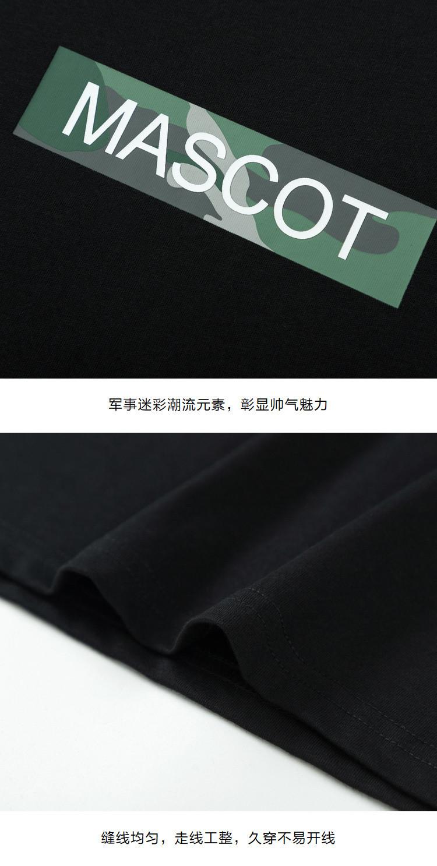 森马2019夏季新款【帅气迷彩 印花】纯棉打底衫男短袖t恤男图片