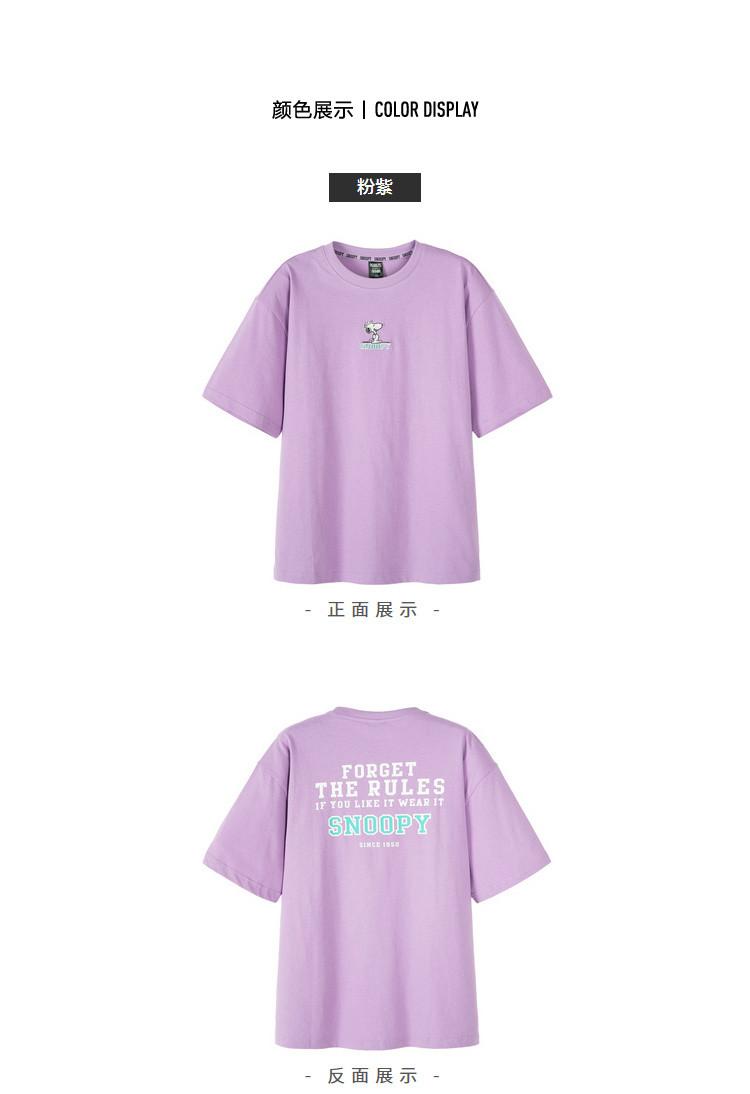 【史努比】森马2019夏季新款【纯棉落肩袖】男士短袖t恤男图片
