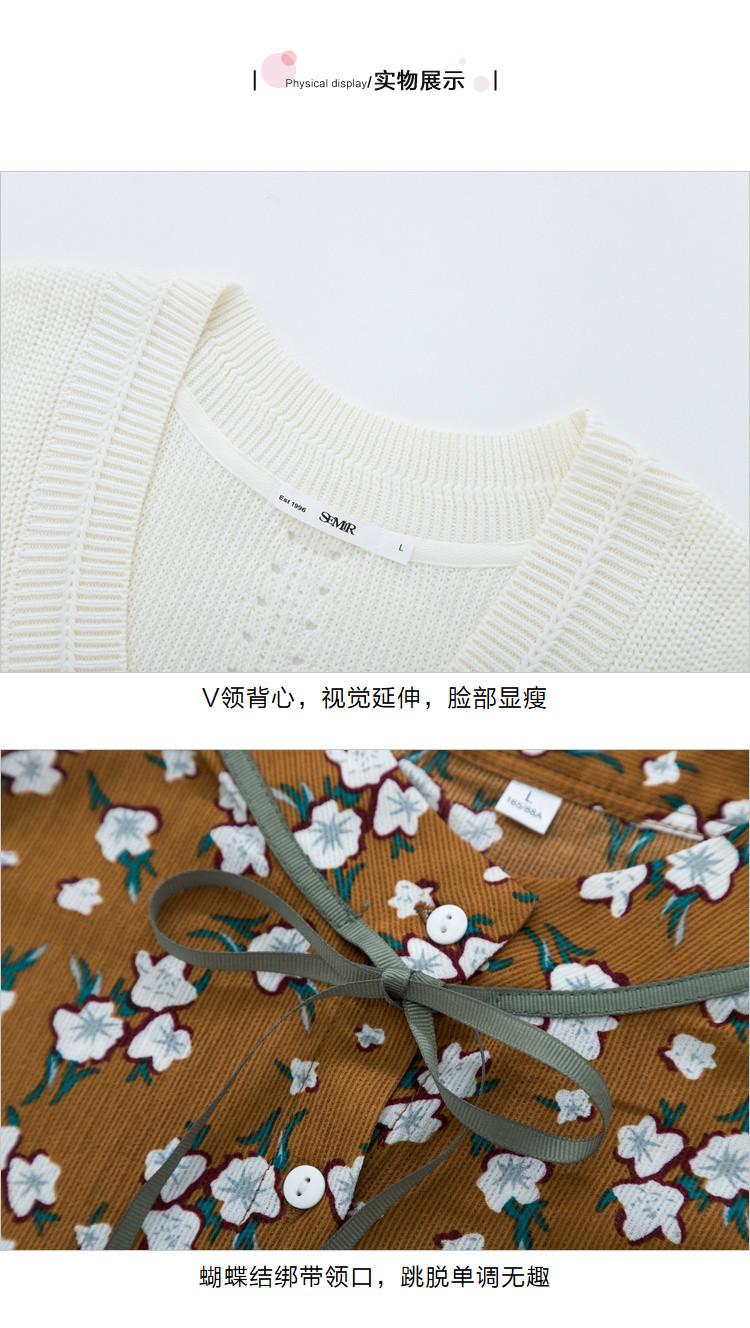 【v领针织背心 小碎花百褶裙】森马2019春季新款两件套女图片