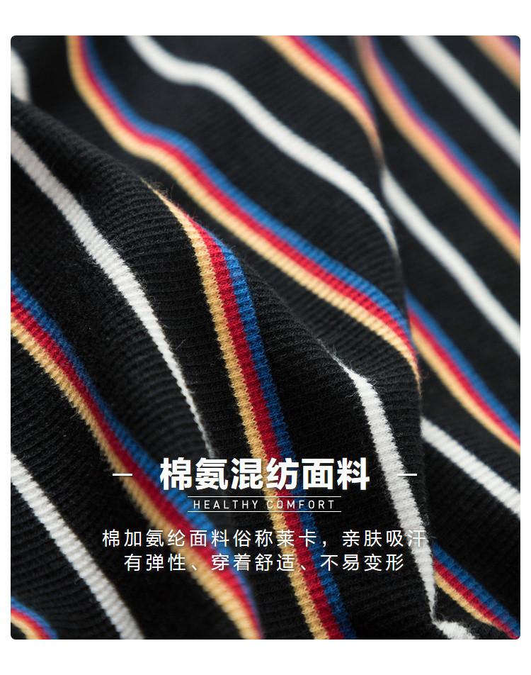森马2019夏季新款修身针织衫学生优雅条纹短袖t恤女图片