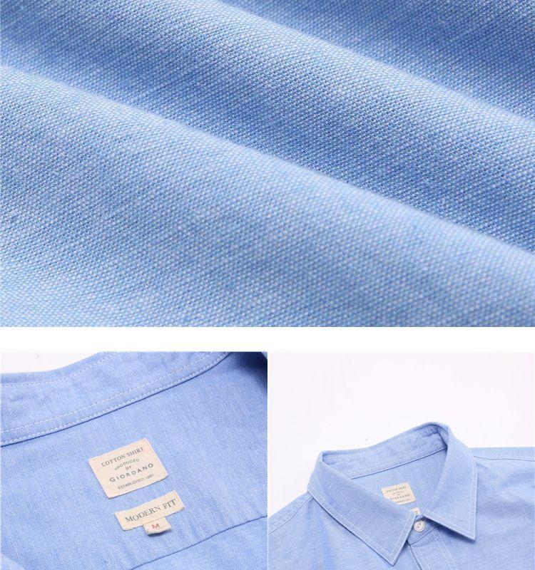 2018年新品 佐丹奴 浅蓝色 青年布纯棉修身休闲衬衫男士