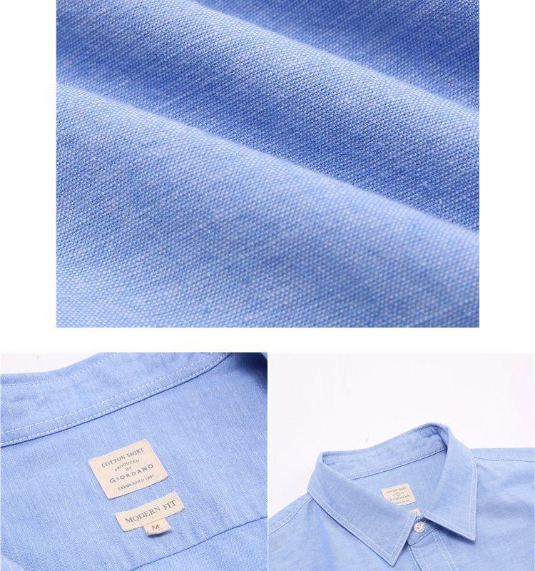 佐丹奴 浅蓝色 青年布纯棉修身休闲衬衫男士