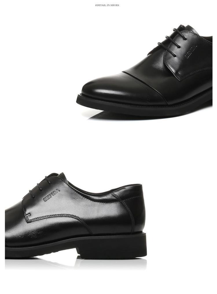 森达时尚绅士牛皮商务正装英伦绑带男鞋黑色图片