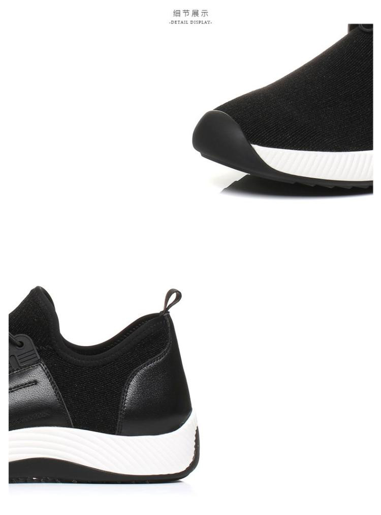 森达时尚帅气休闲男运动鞋韩版潮鞋黑色图片