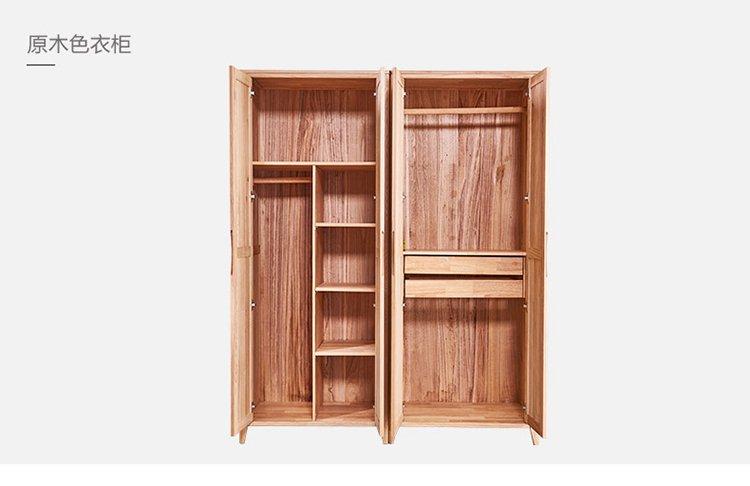 北欧实木衣柜 原木色简易双开门衣柜组合四门白蜡木收纳大衣橱卧房