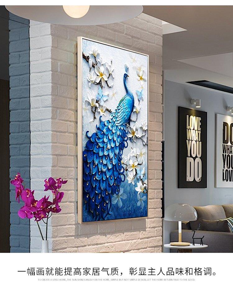 吉祥孔雀 50*100欧式客厅玄关装饰画