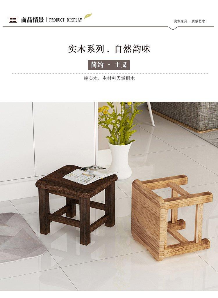 凳子家用现代小板凳时尚创意凳子矮凳实木家用木头凳子