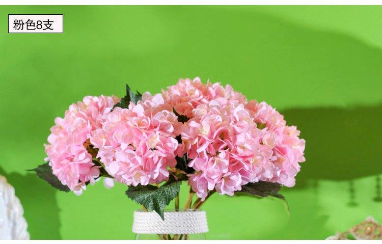 花8支套装客厅装饰花卉绢花样板间室内摆放花卉  是否套装: 套装 风格