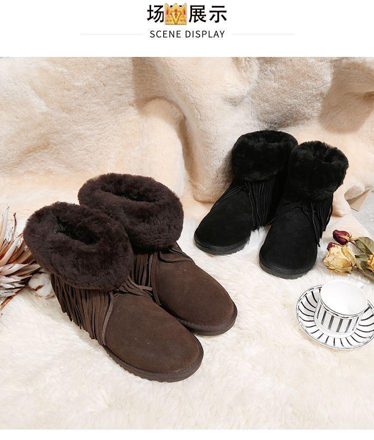 平跟 筒高: 短筒 鞋帮: 高帮 功能: 保暖 里材质: 人造长毛绒 皮革特