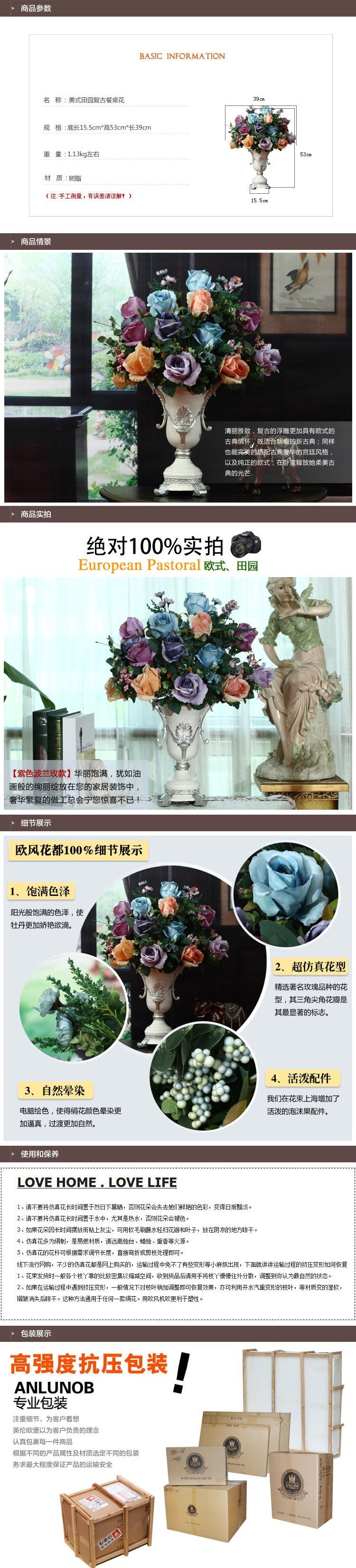餐桌玄关装饰品-高档花瓶欧式油画花艺c
