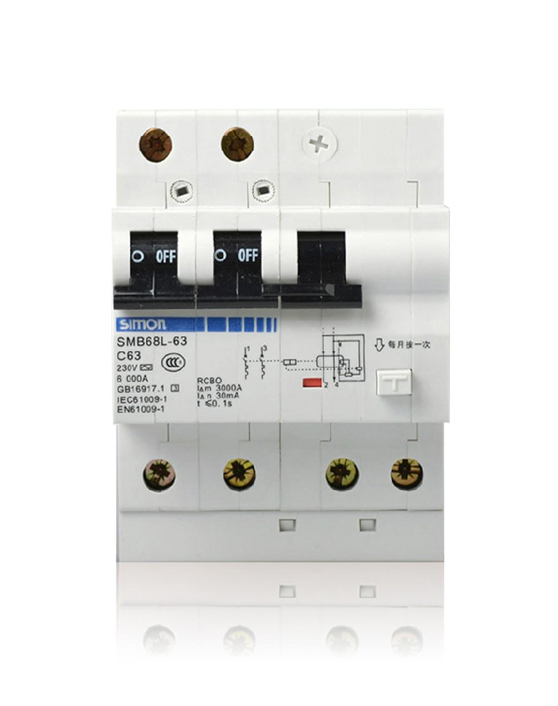 断路器空气开关2p63a漏电保护器