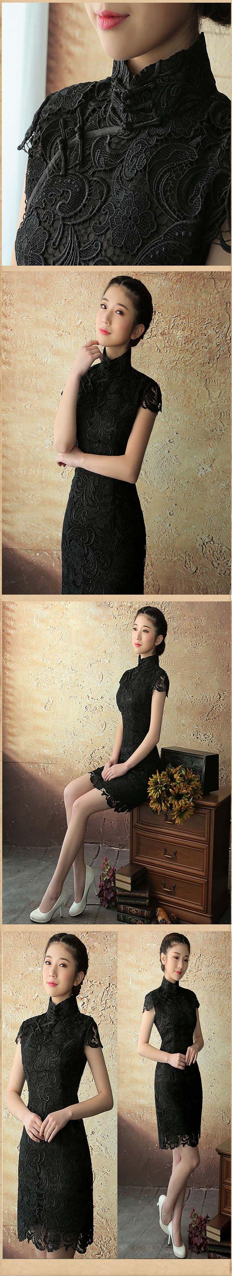 清影 蕾丝修身旗袍连衣裙