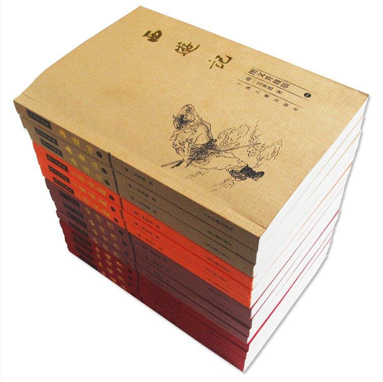 四大名著图文本典藏套装,权威足本,豪华装帧,百幅绣像插图
