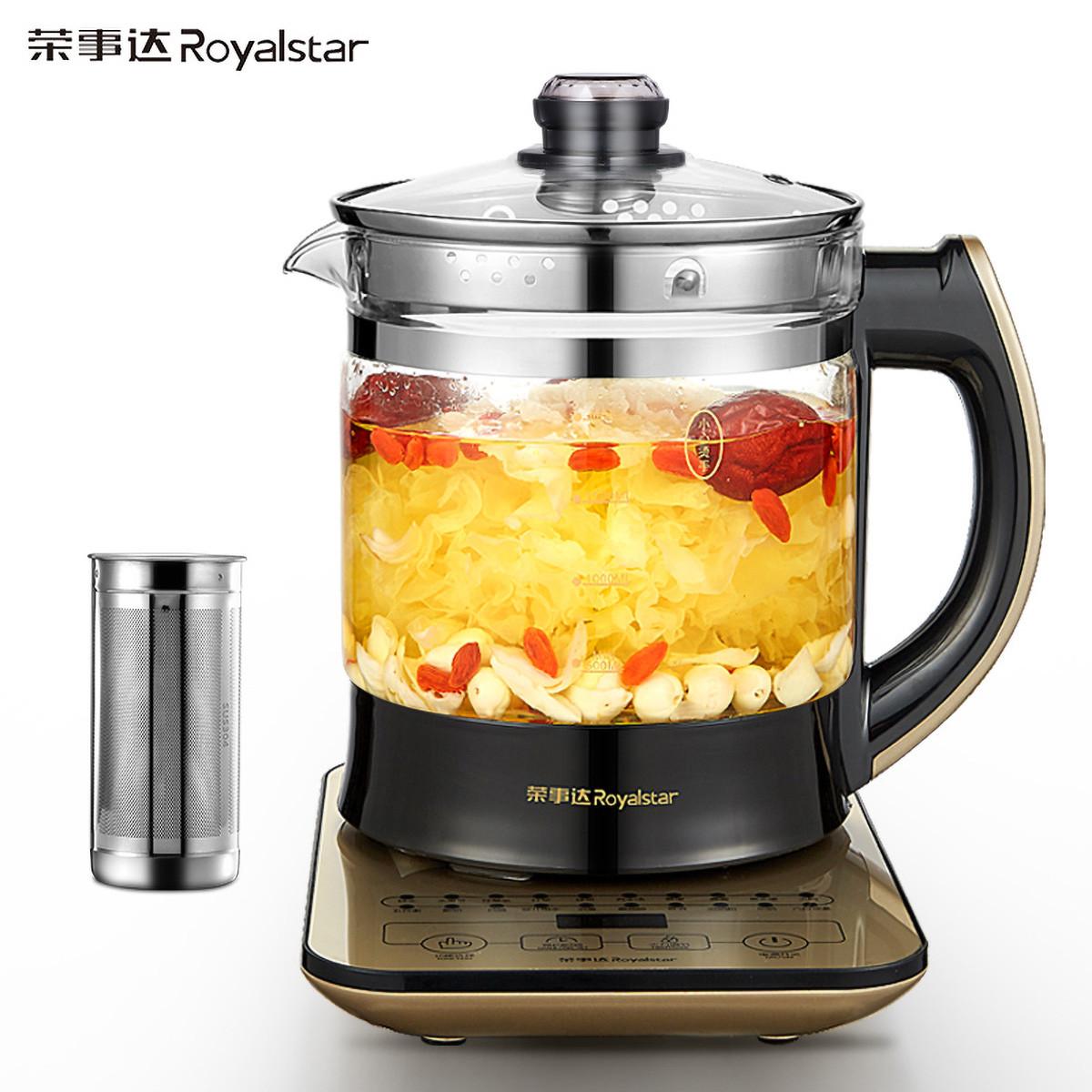 养生壶家用多功能电热水壶花茶壶全自动保温壶烧水煮茶壶