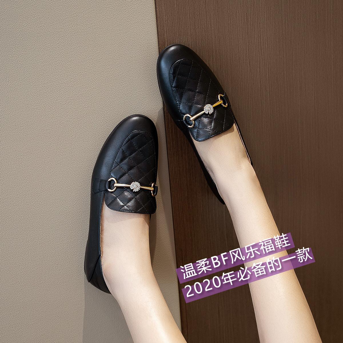 20年新品【可两穿】牛皮革小雏菊钻扣菱格低跟女单鞋圆头乐福鞋
