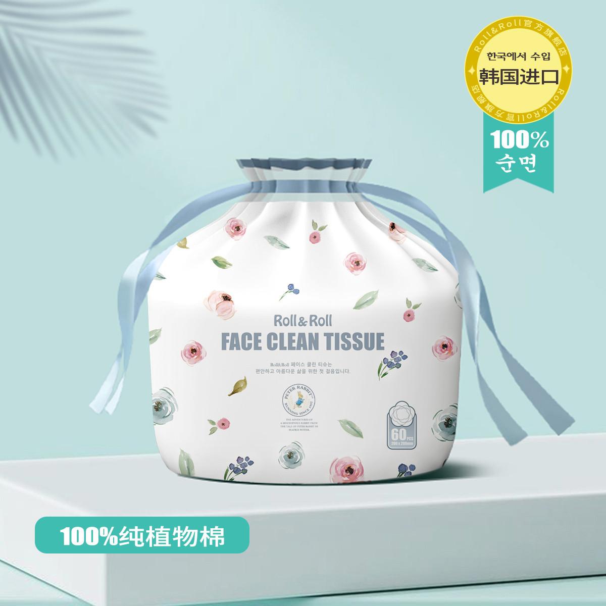 3包装韩国进口婴儿棉柔巾卸妆巾抽式加厚珍珠纹洗脸巾一次性纯棉