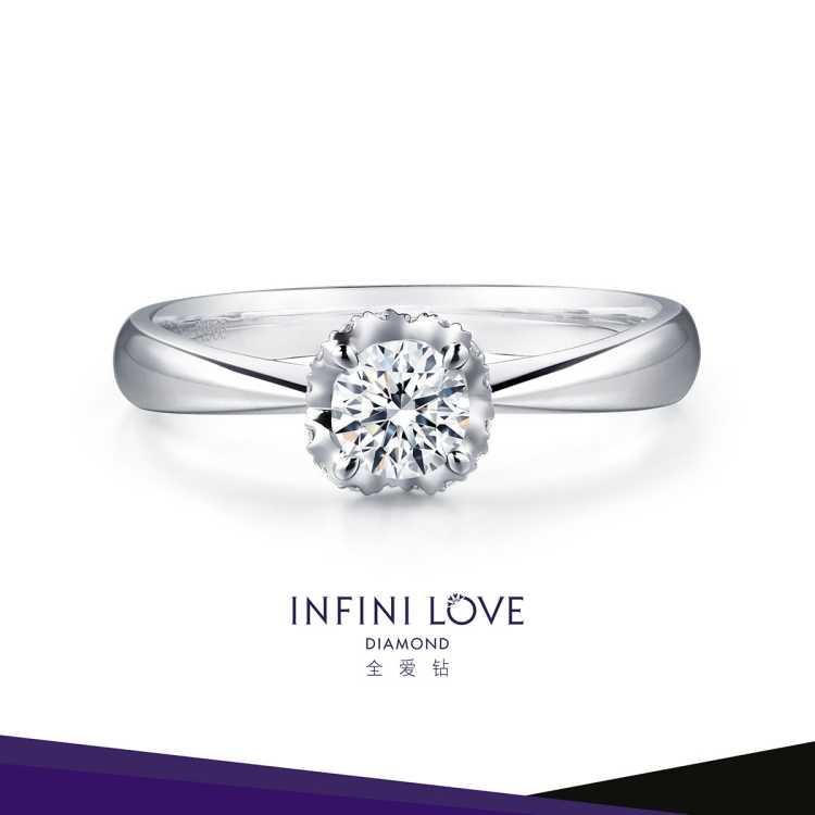 周生生PT900铂金全爱钻婚嫁钻石戒指结婚订婚求婚钻戒