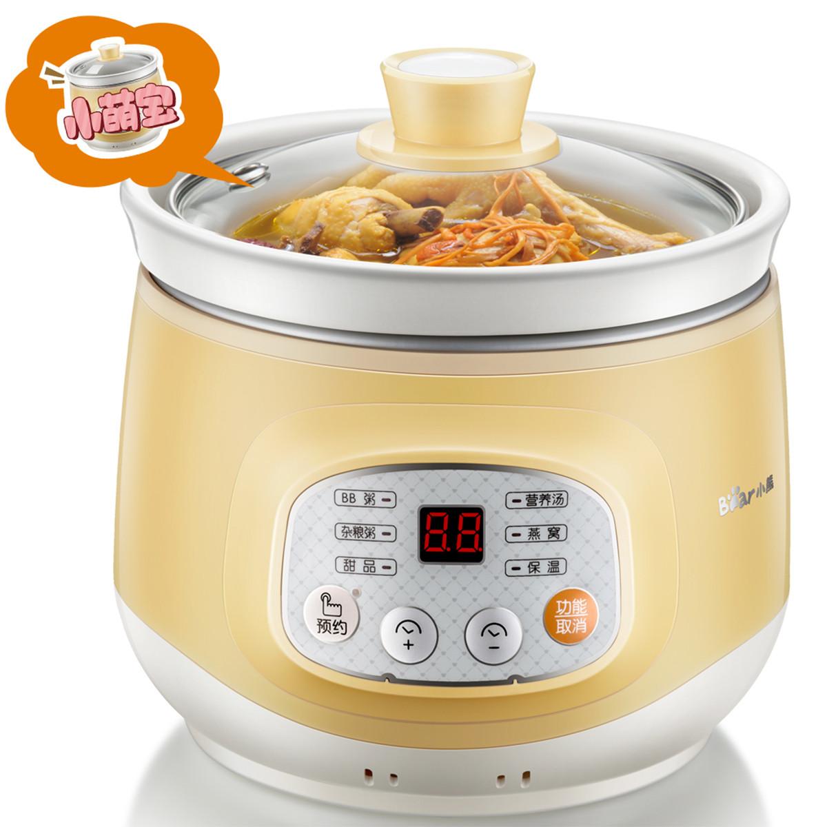 小熊电炖锅1L全自动BB煲汤煮粥锅炖汤陶瓷煲燕窝炖盅辅食锅电炖盅