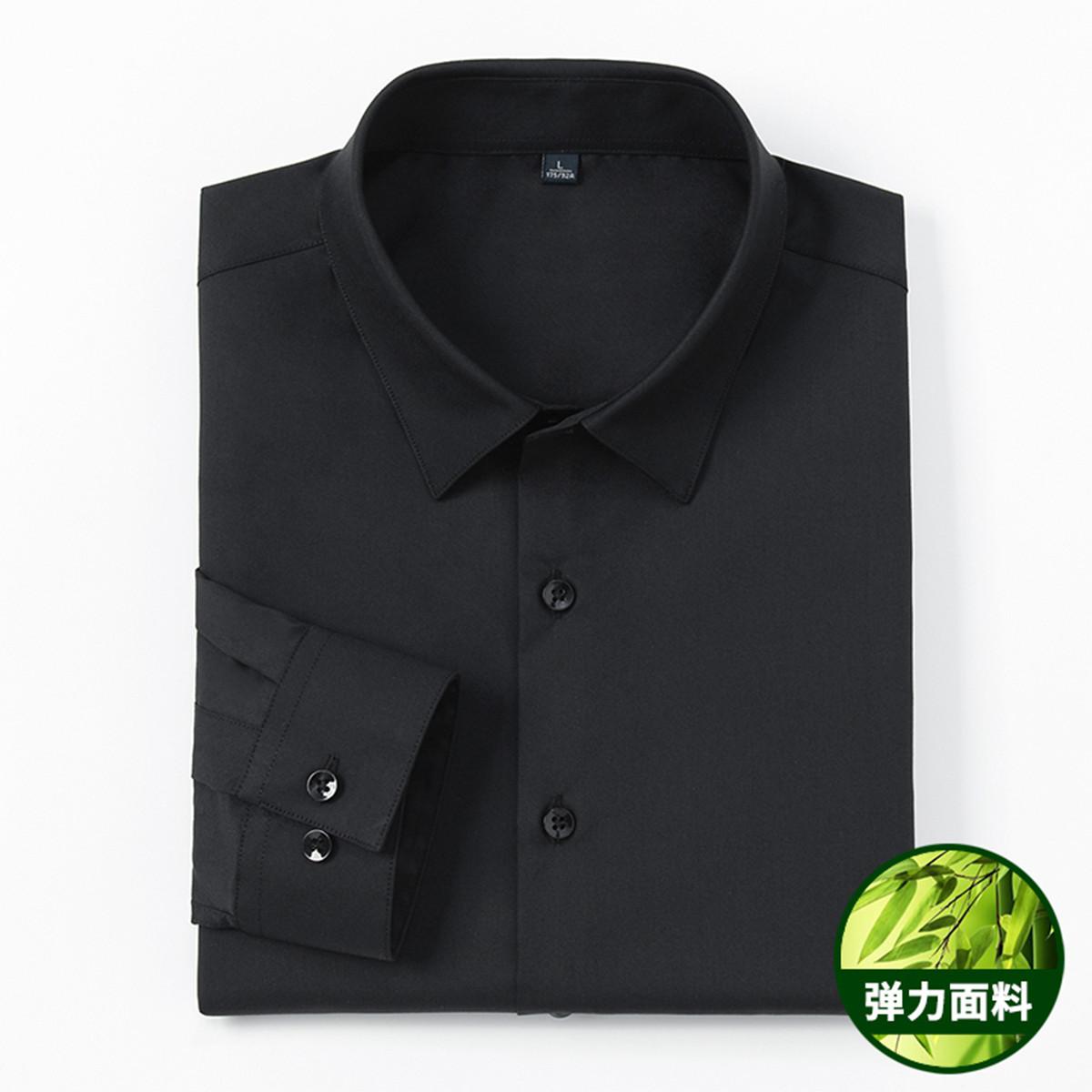 弹力爆款男式长袖衬衫舒适三分弹衬衫男