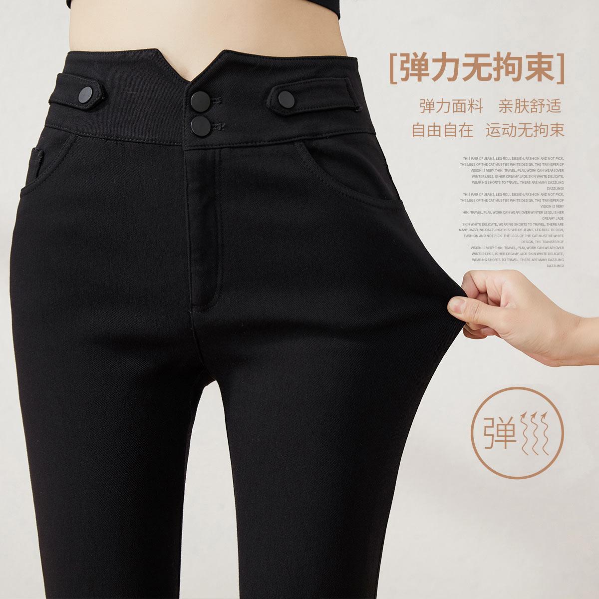 【2020冬新品】高腰加绒休闲裤女外穿显瘦黑色打底裤女裤子女