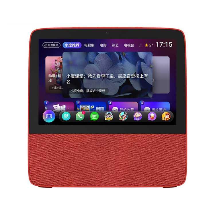 小度智能屏X8 8英寸高清大屏触屏音箱蓝牙平板学习机家教机