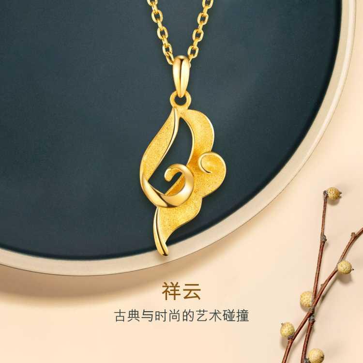 六福珠宝金饰魅力系列祥云黄金吊坠不含链计价