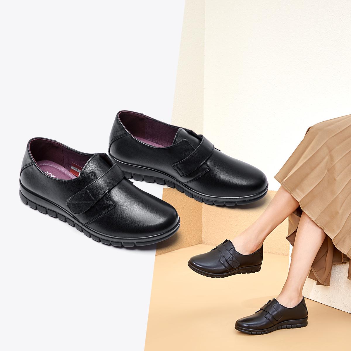 【爆款推荐】奥康女鞋 春季魔术贴舒适便捷妈妈女单鞋