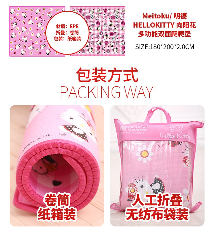 hello kitty 唯品会_HELLO KITTYHelloKitty卡通字母多功能爬行垫200*180*0.5cmHZKTZM201805_唯品会