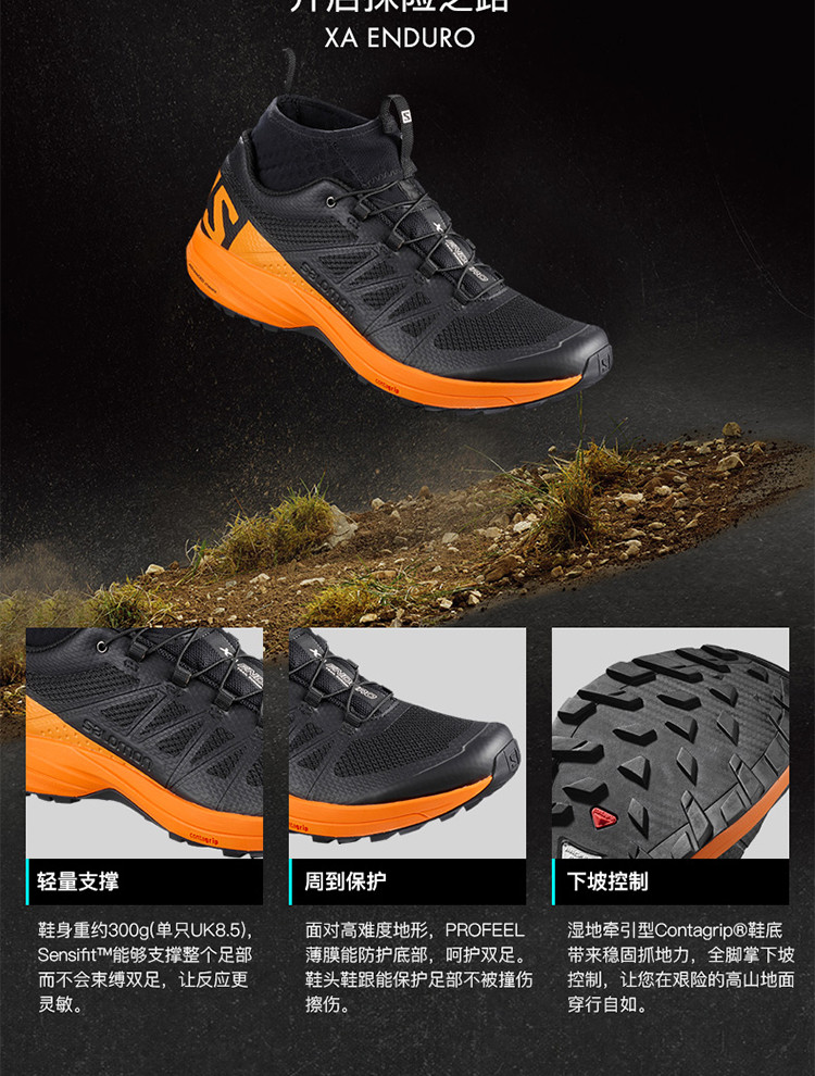 Salomon L40070300 Synthetic XA Enduro Trail Running Shoes