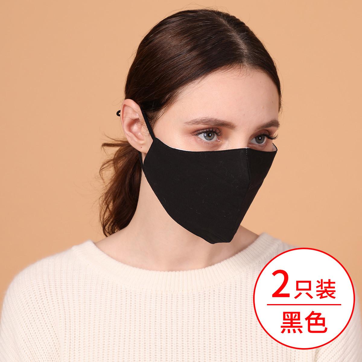 2只装防护口罩棉质防飞沫防晒防唾沫透气防护口罩