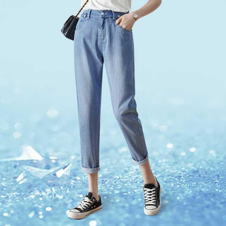 【凉感轻薄】夏新品冰氧吧老爹牛仔裤女高腰宽松九分哈伦裤