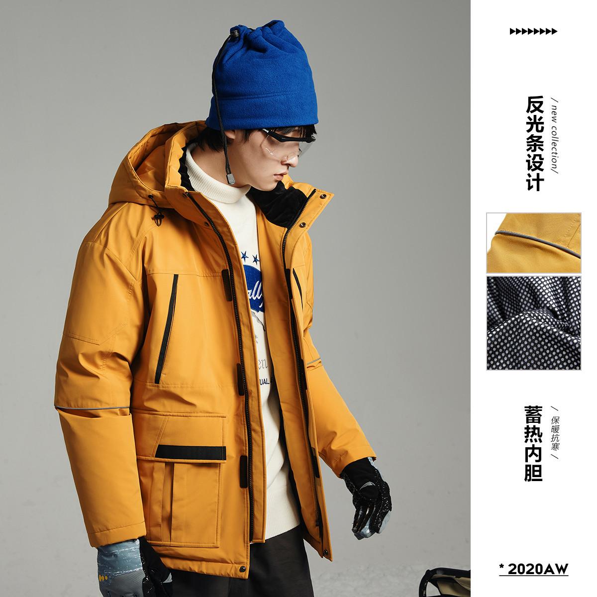 2021年秋冬男款羽绒服男式羽绒服反光条蓄热保暖连帽羽绒服男