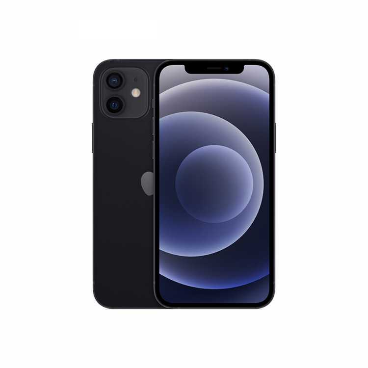 iPhone 12 mini 全网通 5G手机