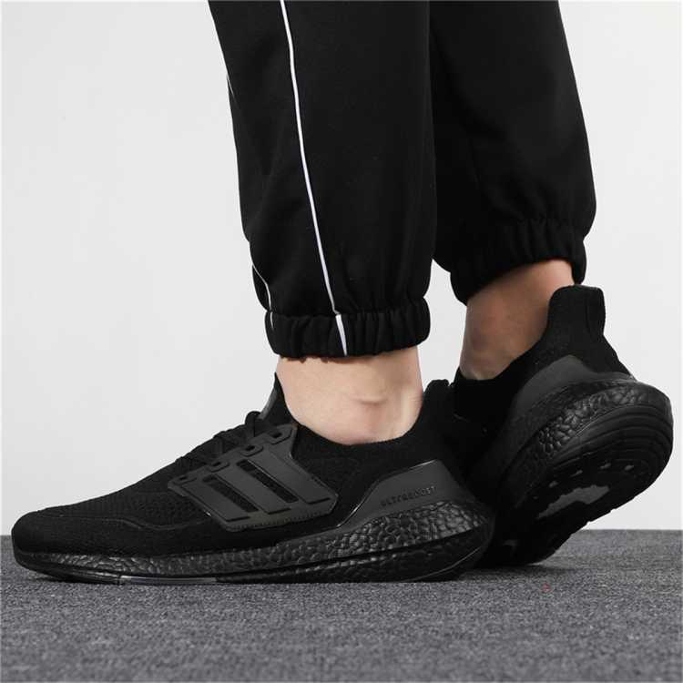 男鞋2021 ULTRABOOST  缓震运动休闲轻便跑步鞋