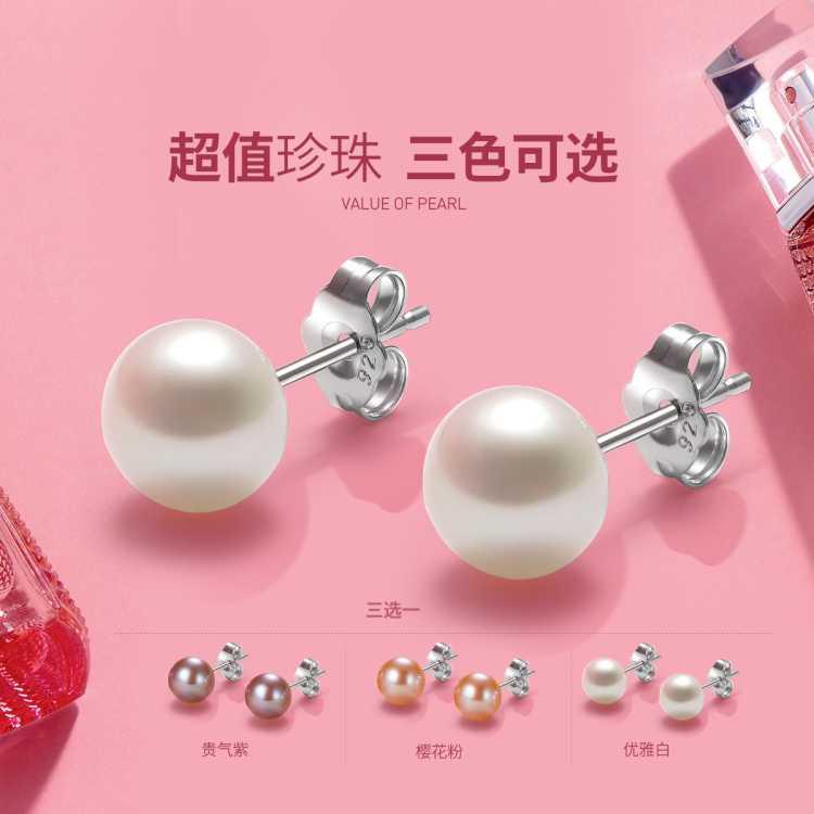 【品牌福利 闭眼入】925纯银珍珠气质极简耳钉简约珍珠耳环