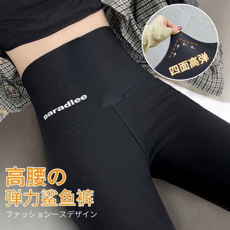 鲨鱼裤收腹打底裤女春夏外穿高腰休闲裤子紧身压力瘦腿瑜伽芭比裤