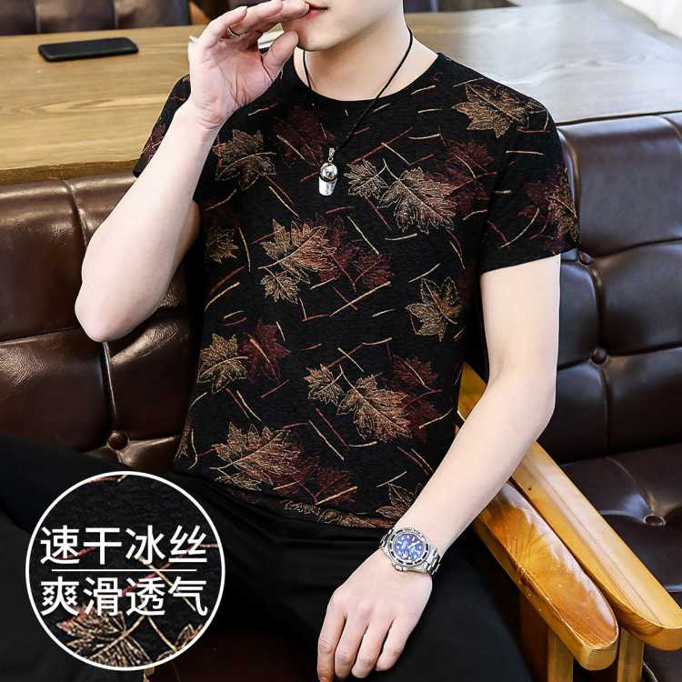 【冰丝速干】夏季新款透气舒适休闲百搭男士t恤短袖个性印花短袖