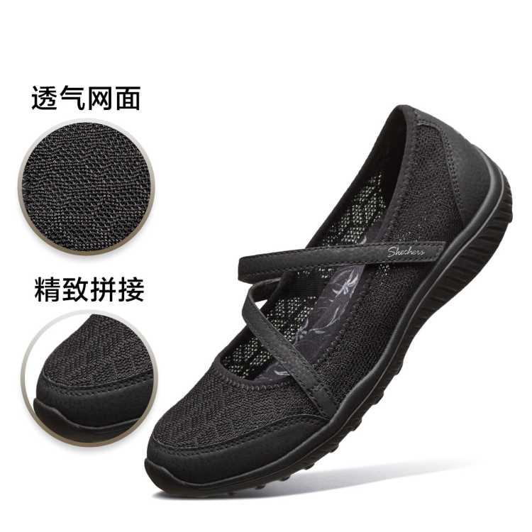 【透气玛丽珍】21夏季舒适透气休闲鞋女单鞋 潮流百搭网面鞋