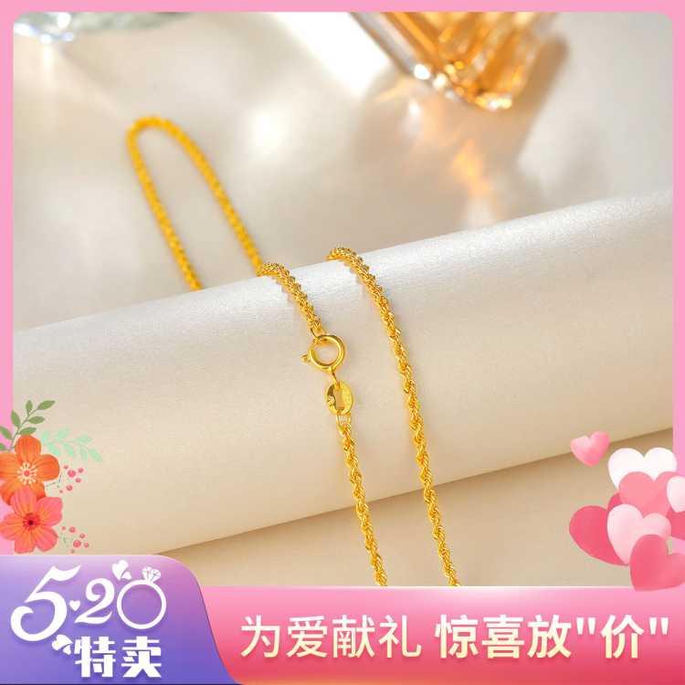 18K金彩金玫瑰金项链麻花链素链延长链尾链