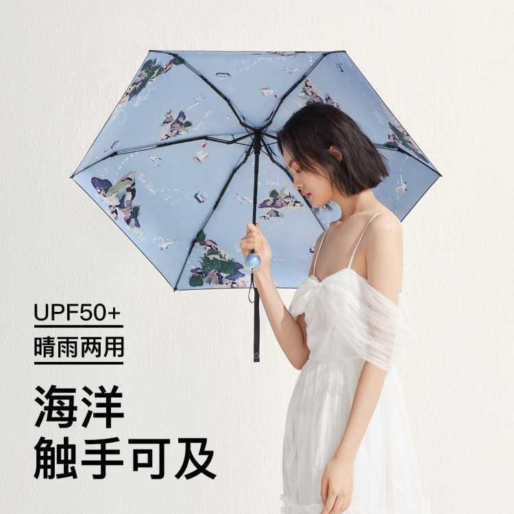 【爆款】胶囊伞迷你超轻晴雨伞女太阳伞防晒防紫外线太阳伞遮阳伞