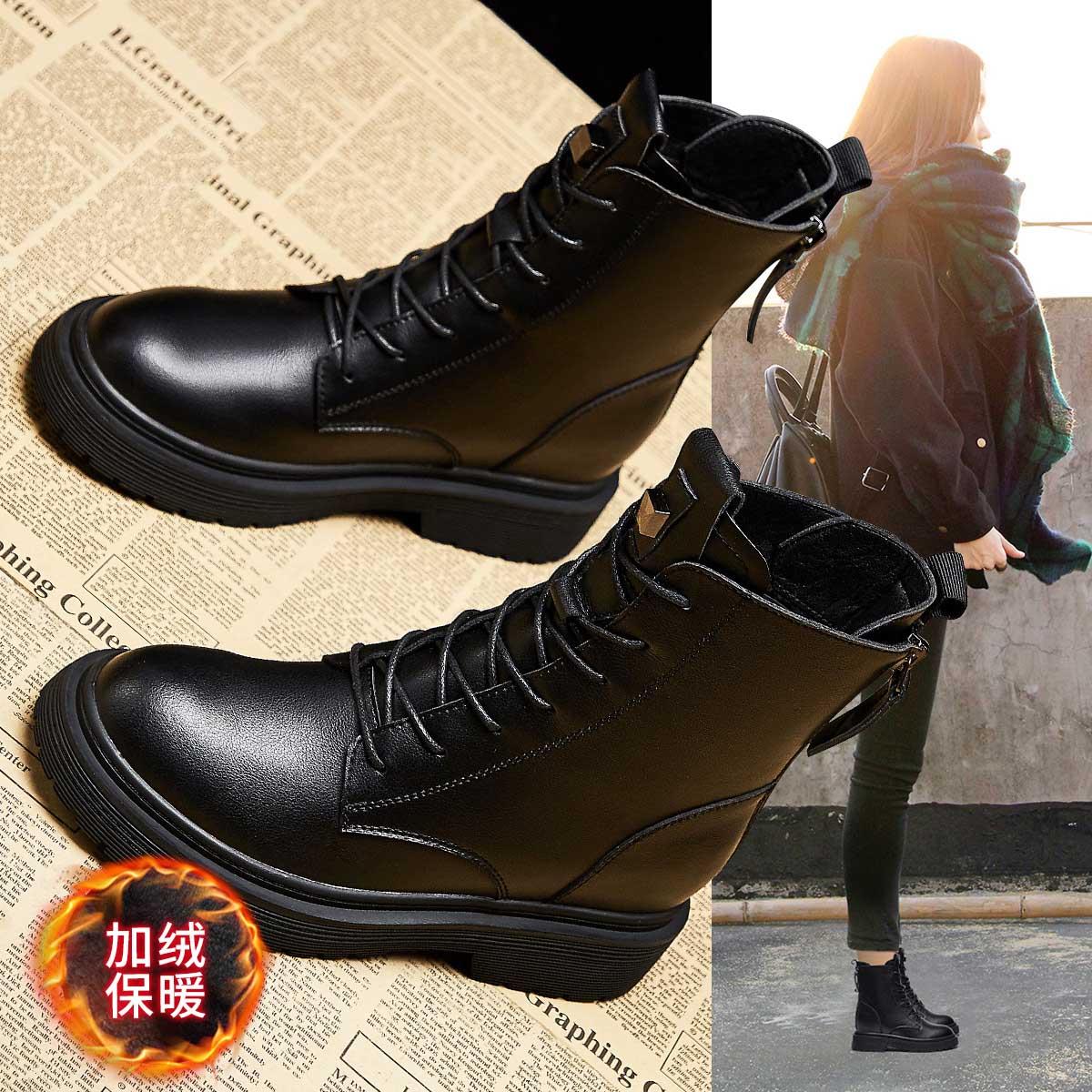 厚底真皮马丁靴20冬款复古英伦风内增高机车靴舒适加绒平跟女靴
