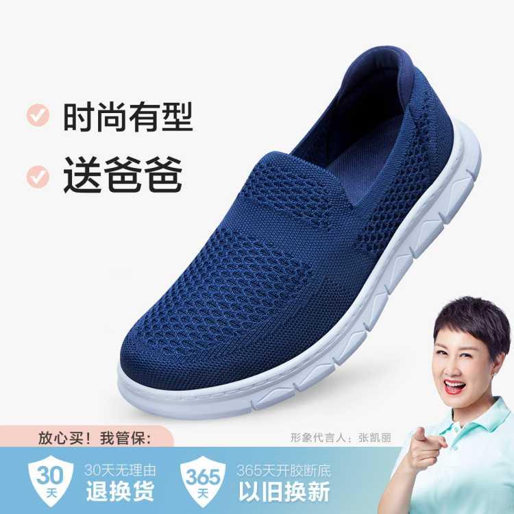 【春夏新款】爸爸鞋一脚蹬男鞋老人鞋男士休闲鞋布鞋男士鞋子男鞋