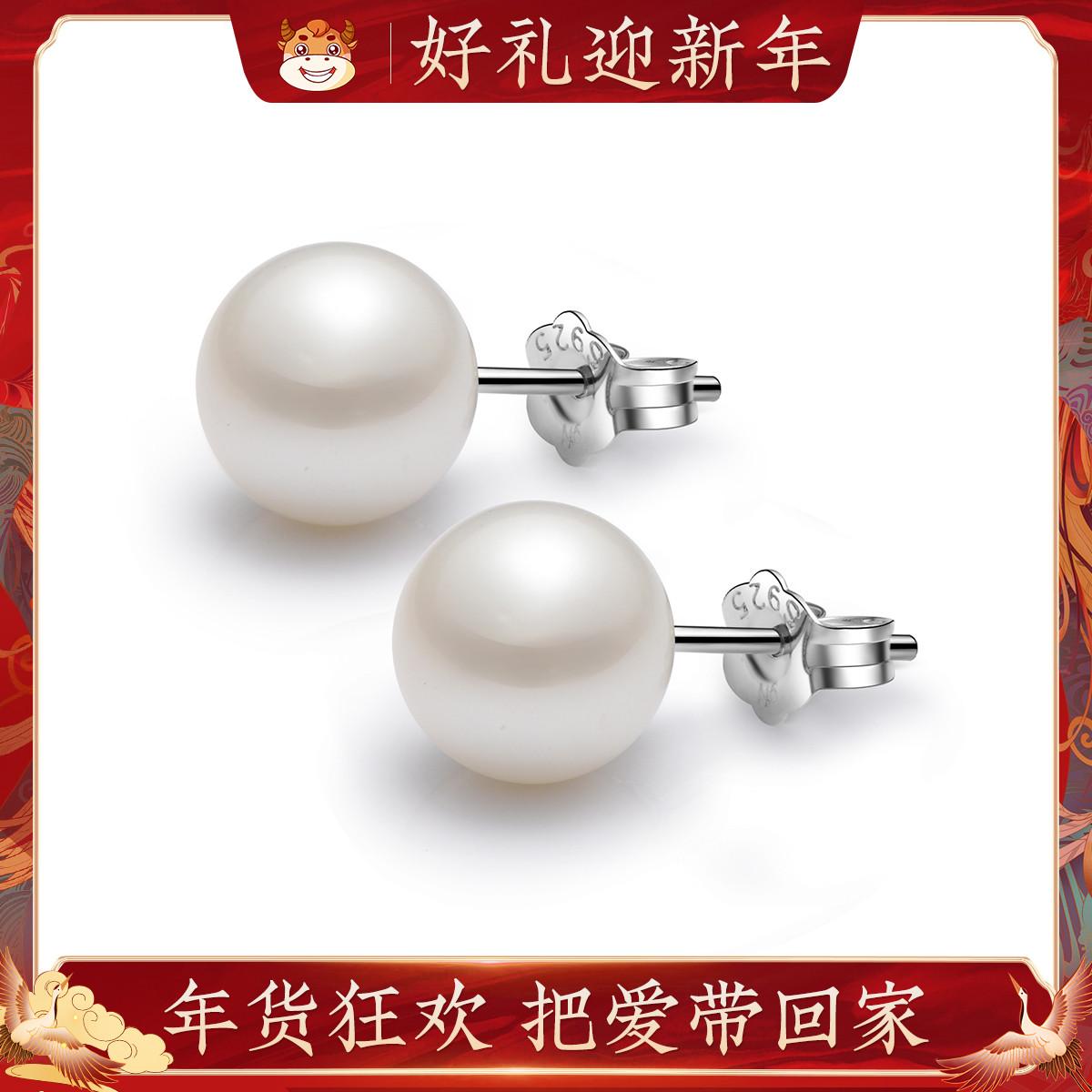 【新春特卖】【优质圆形珍珠】淡水珍珠耳钉耳饰百搭款