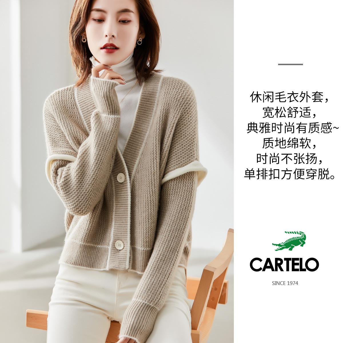 【软糯亲肤】冬季新款V领显瘦百搭厚款保暖开衫毛衣外套针织衫女
