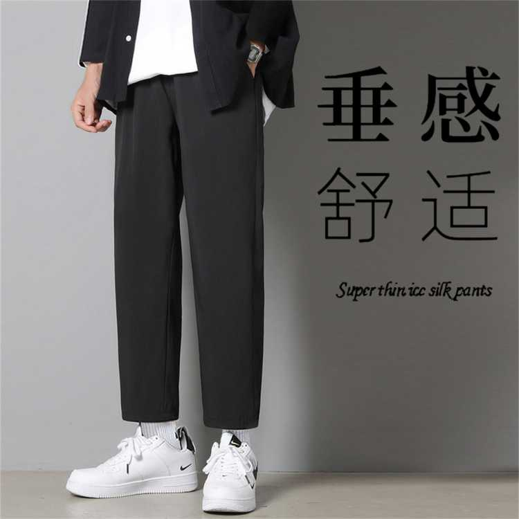 【妻子的浪漫旅行推荐】男式宽松九分直筒运动裤子潮流哈伦长裤