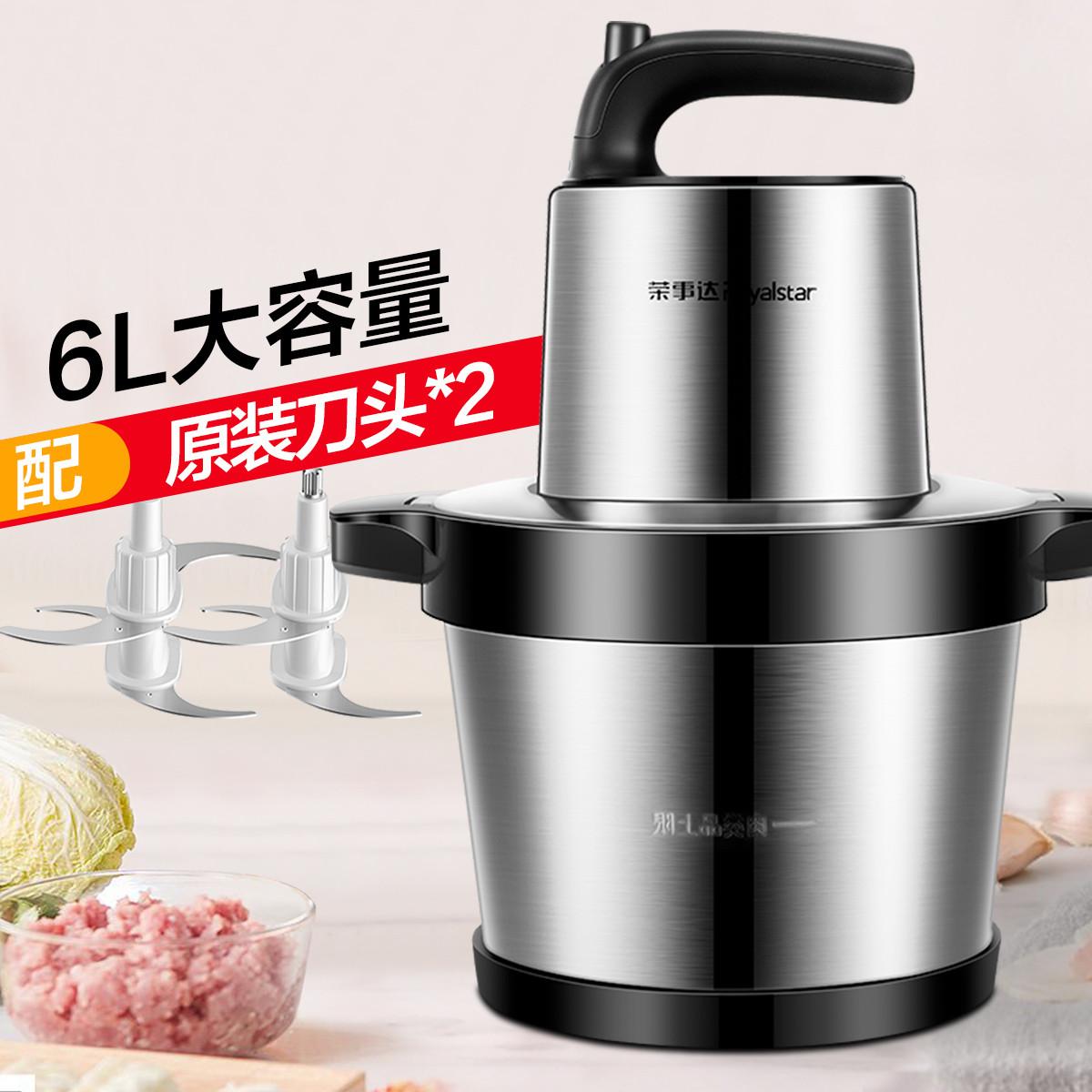 6L大容量绞肉机家用多功能不锈钢双刀辅食机切肉打肉机搅拌料理机