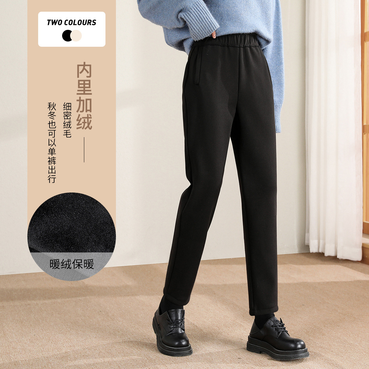 【新年好礼】拉夏贝尔旗下2020冬新款简约宽松加绒女式休闲裤