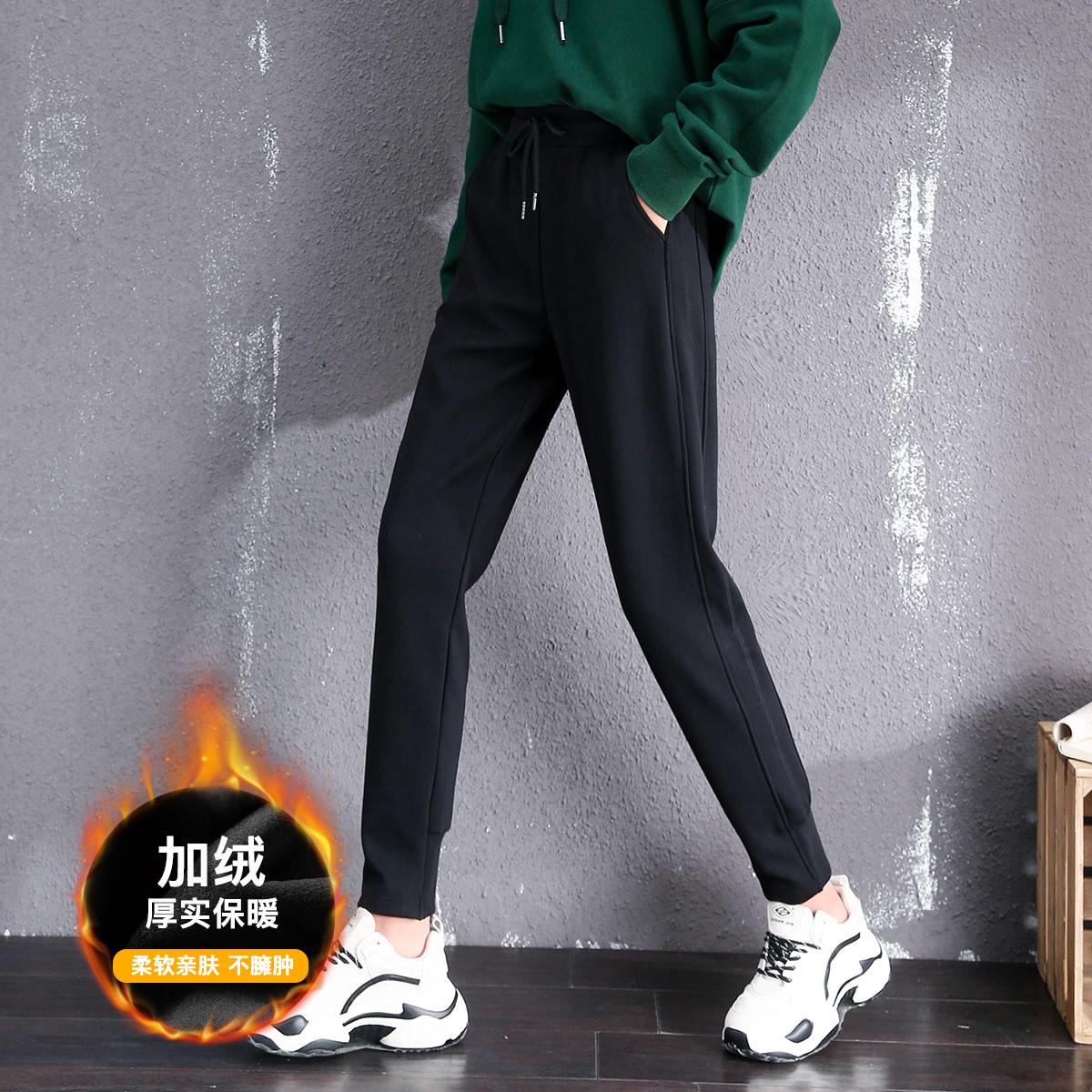 【加绒保暖】拉夏贝尔旗下女款休闲长裤季新纯色束脚运动裤