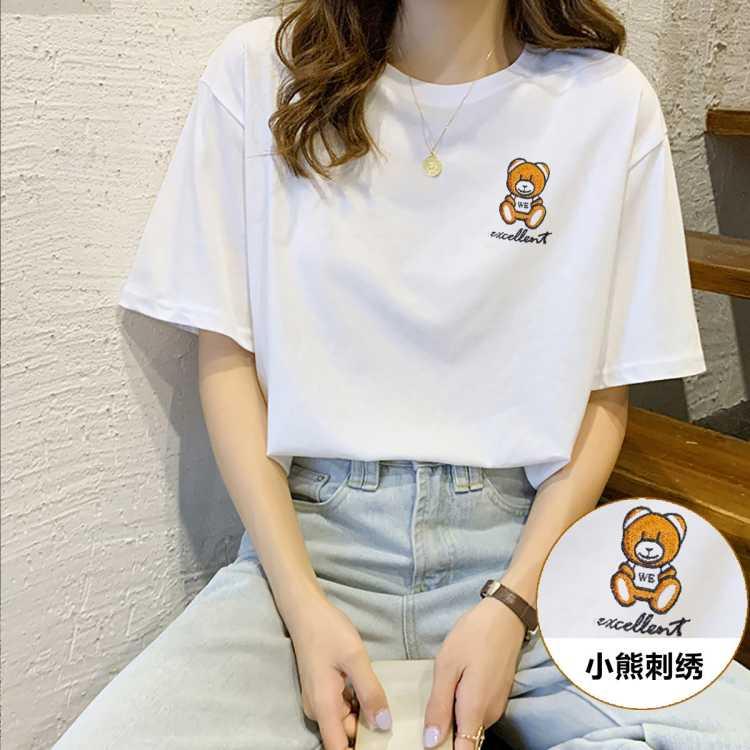 森马爱肯2021年春夏新品T恤宽松刺绣小熊印花短袖打底衫女