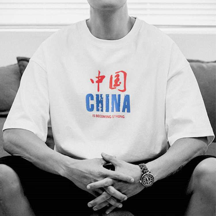 森马爱肯2021年新款夏季国潮男装(中国CHINA)短袖T恤